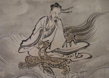 『錬金術 仙術と科学の間』吉田光邦1(リマ)