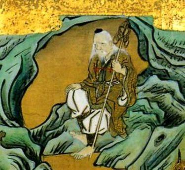 役小角とマジナイ師1 『錬金術 仙術と科学の間』から(リマ)